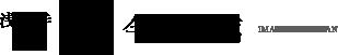 当社の ブラウン ブラウン シリーズ3 シリーズ3 (シルバー) 3080s-S ブラウン (シルバー), 子供服 CHARMY CLOTHING STORE:efc9f300 --- portal.originant.net